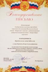 Государственное казенное учреждение социального обеспечения Московской области