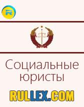 Компания по оказанию услуги юридическая компания по муниципальным вопросам