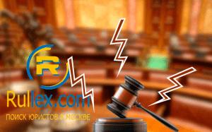 Что такое арбитражный суд и каковы полномочия арбитража