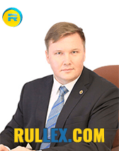 Адвокат по банкротству физических лиц - Черский Сергей Николаевич