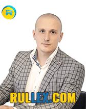 Cпециалист по оказанию услуги подготовка бизнес-пакета для предприятия
