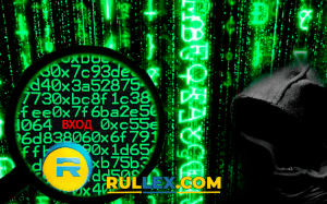 Покупка хакерских/крекерских услуг, как способов получения конфиденциальной информации, методы борьбы с недобросовестной конкуренцией