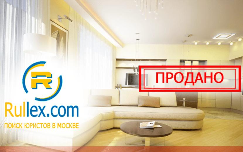 5 советов по составлению договора купли-продажи квартиры у хозяина, что нужно знать продавая или покупая квартиру, что нужно учесть в договоре