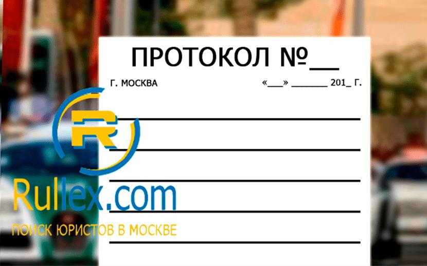 Все о штрафах ГИБДД (ГАИ, ДПС)