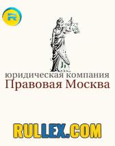 Компания по оказанию услуги юридическая компания по земельным вопросам