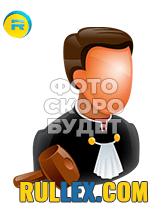 Бобков Алексей Владимирович судья в Никулинском суде фото