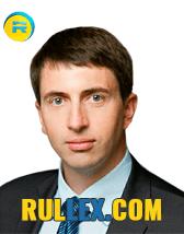 Юрист по аренде земли - Андреенко Виталий Игоревич